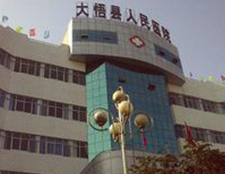 大悟县人民医院采购氯化钙