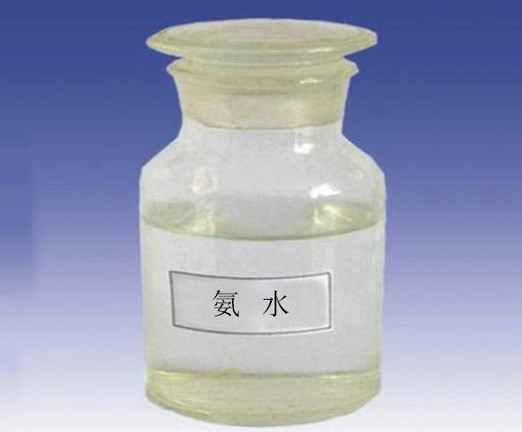 武汉氨水厂家